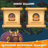 Скриншот игры Соединенное Королевство